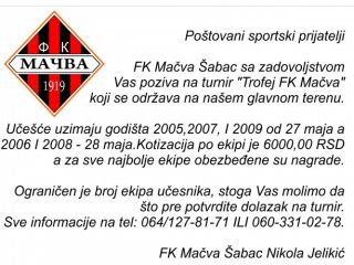 """FK """"Mačva"""" organizuje turnir """"Trofej FK Mačva"""""""