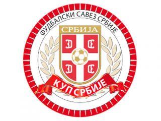 Kup Srbije startuje u sredu, 25. septembra