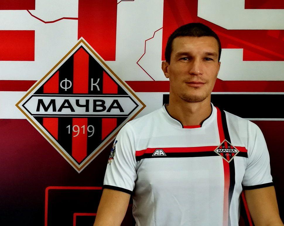 Filip Pejović