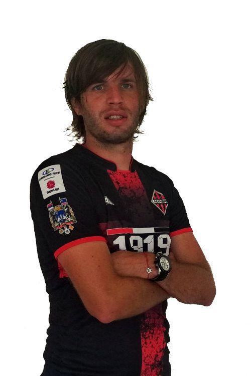 Stefan<br>Tripković